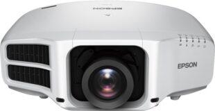 Инсталляционный проектор для бизнеса Epson EB-G7800