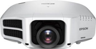 Инсталляционный проектор Epson EB-G7900U