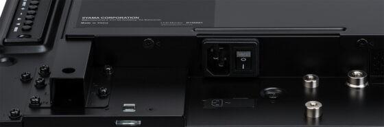 Панель для видеостен Iiyama LH4282SB-B1