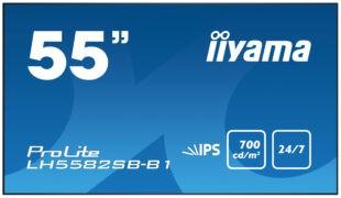 Панель для видеостен Iiyama LH5582SB-B1