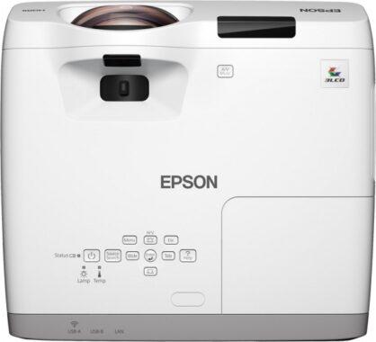 Проектор для образования Epson EB-530