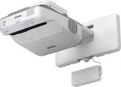 Проектор для образования Epson EB-695Wi